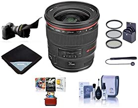 Canon EF 24mm f/1.4L II USM AutoFocus Wide Angle Lens Kit - USA Bundle with 77mm Filter Kit, Flex Lens Shade, Lens Wrap (15x15), Cleaning Kit, Capleash, Mac Softwae Package