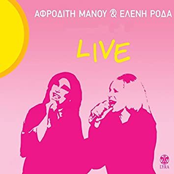 Afroditi Manou & Eleni Roda (Live)