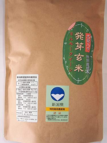 こばやし農園 発芽玄米 ミルキークイーン(大豆入り) 令和元2産 (1kg) 新潟県産 特別栽培米
