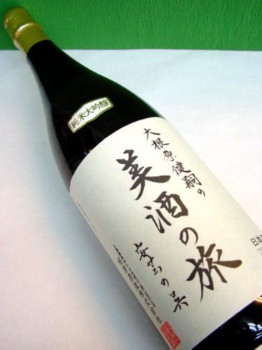 美酒の旅~安芸の呉 純米大吟醸 1800ml 相原酒造(株)、雨後の月