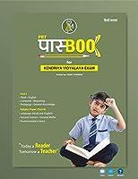 KVS_PASSBOOK HINDI for KVS PRT EXAM with Paper-2