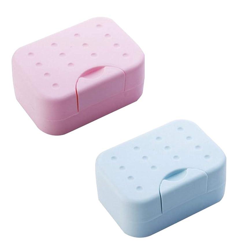 フィクション所属士気Healifty 2PC石鹸容器旅行石鹸ボックス石けんケース耐久性プラスチック防水飲料水スポンジ石鹸キャビネットのための食器ホルダーホームバスルーム(赤と青)