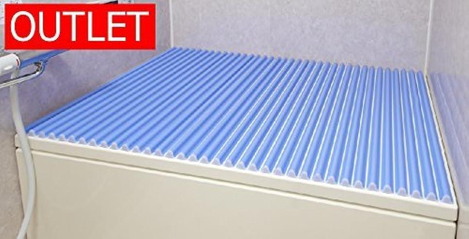 嘆く埋めるグリース東プレ 風呂ふた カラーウェーブ イージー ウェーブ 波形 ブルー 75×139cm L14