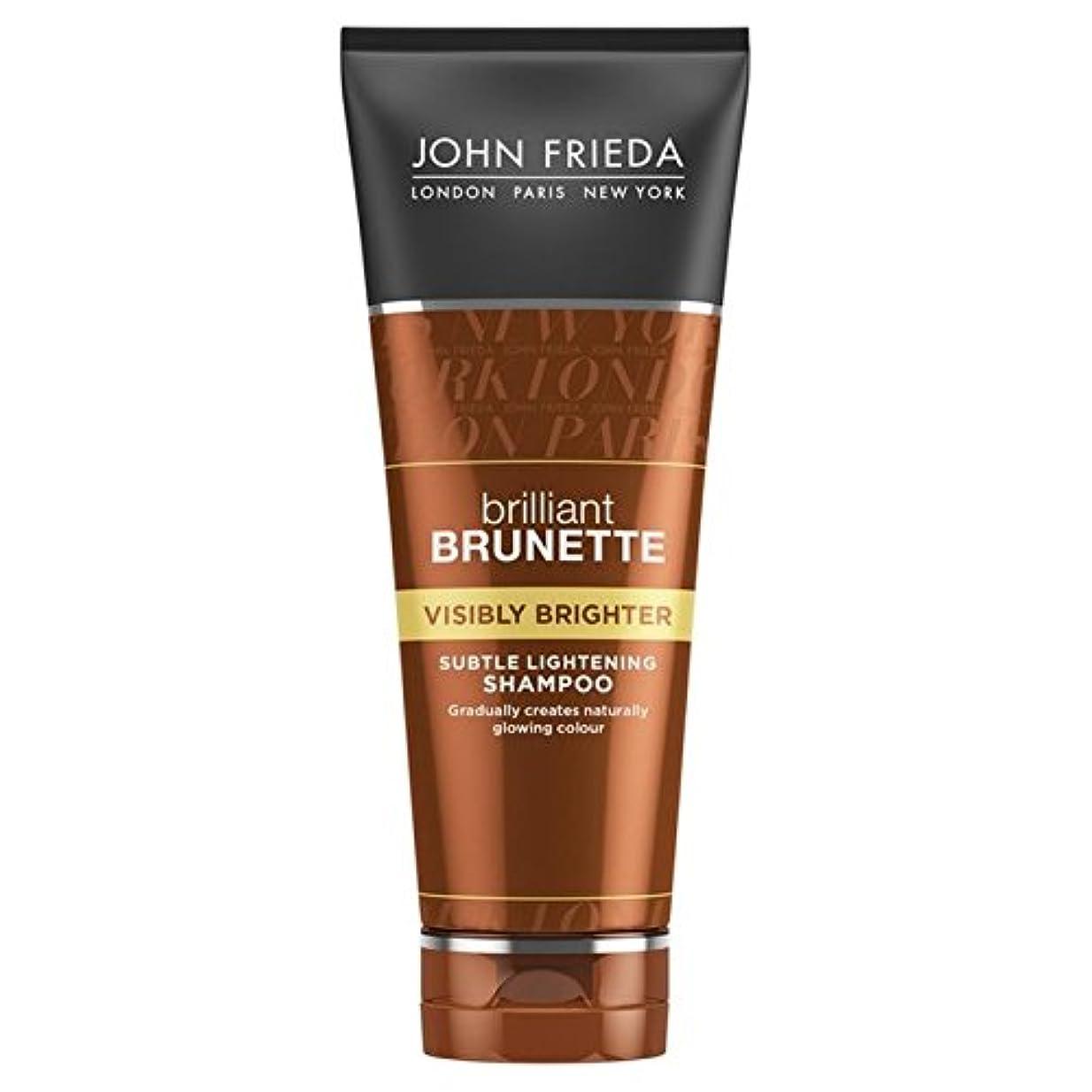 マグ登録統治可能John Frieda Brilliant Brunette Visibly Brighter Shampoo 250ml (Pack of 6) - ジョン?フリーダ華麗なブルネット目に見えて明るくシャンプー250 x6 [並行輸入品]