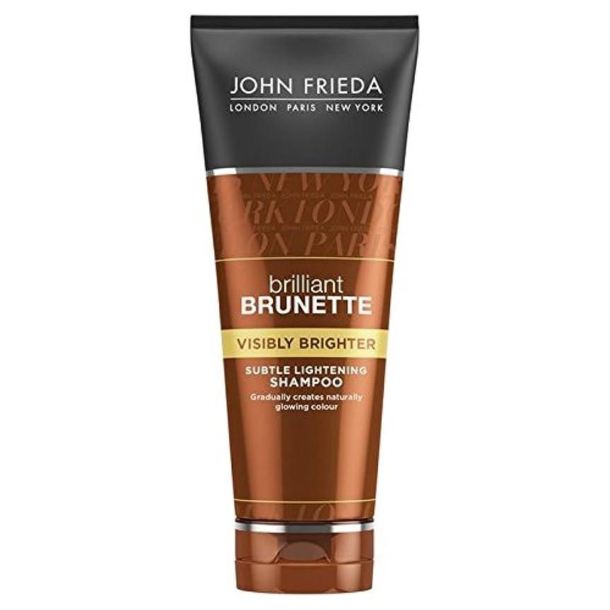 普通のマート履歴書ジョン?フリーダ華麗なブルネット目に見えて明るくシャンプー250 x2 - John Frieda Brilliant Brunette Visibly Brighter Shampoo 250ml (Pack of 2) [並行輸入品]