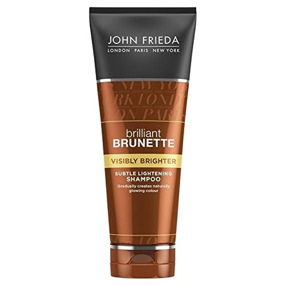 ブラザー研究所等しいジョン?フリーダ華麗なブルネット目に見えて明るくシャンプー250 x4 - John Frieda Brilliant Brunette Visibly Brighter Shampoo 250ml (Pack of 4) [並行輸入品]
