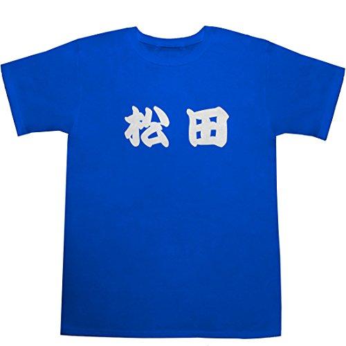 松田 T-shirts ブルー L【松田龍平 絵】【松田翔太 絵】