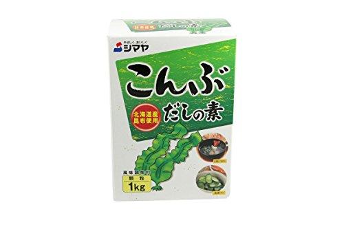 シマヤ こんぶだしの素 北海道産昆布使用 顆粒1kg