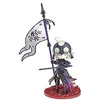 ぷちりっつ Fate/Grand Order アヴェンジャー/ジャンヌ・ダルク〔オルタ〕 色分け済みプラモデル