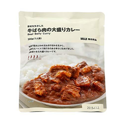 無印良品 素材を生かした 牛ばら肉の大盛りカレー 300g(1人前) 02850067