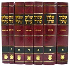 Shulchan Aruch HaRav New Edition -7 vol. Set (Hebrew)