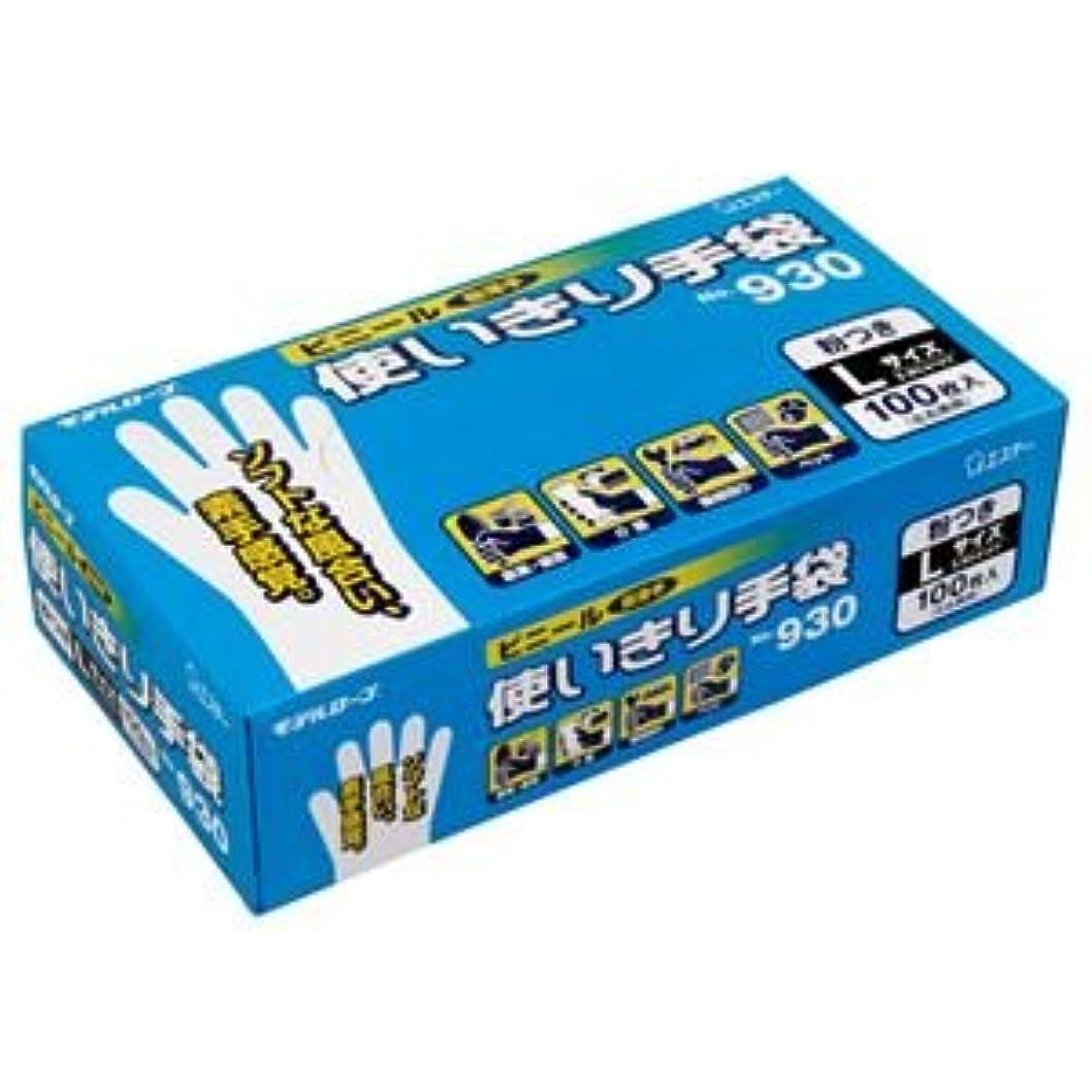 リー適性低い(まとめ) エステー No.930 ビニール使いきり手袋(粉付) L 1箱(100枚) 【×5セット