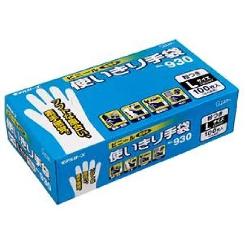 殺します農奴犯す(まとめ) エステー No.930 ビニール使いきり手袋(粉付) L 1箱(100枚) 【×5セット