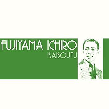 Kaisoufu