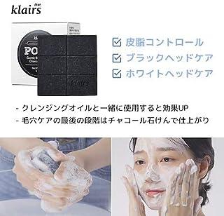 KLAIRS(クレアズ) ジェントルブラックシュガーチャコール石けん, Gentle Black Sugar Charcol Soap 120g [並行輸入品]