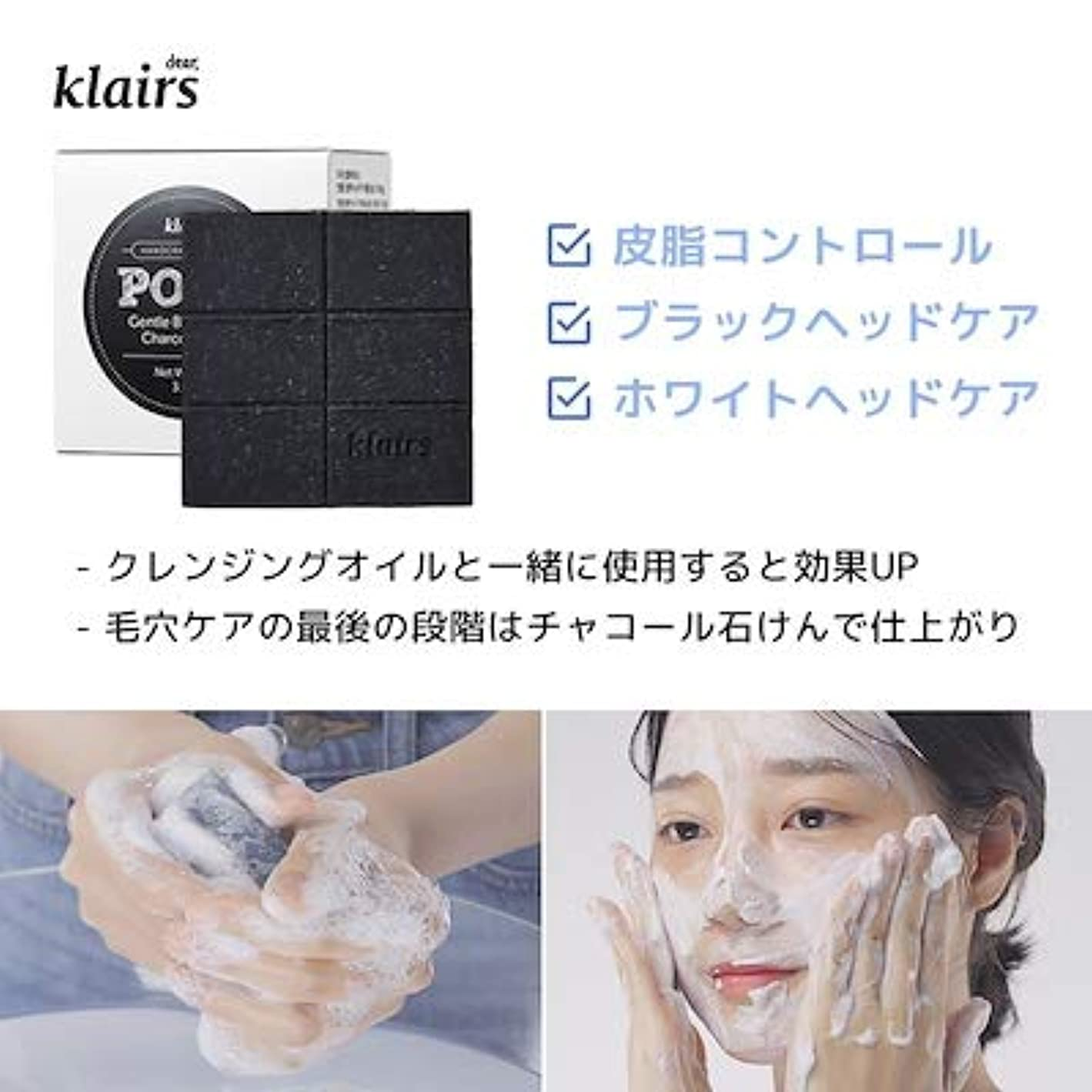選択する意図的衛星KLAIRS(クレアズ) ジェントルブラックシュガーチャコール石けん, Gentle Black Sugar Charcol Soap 120g [並行輸入品]