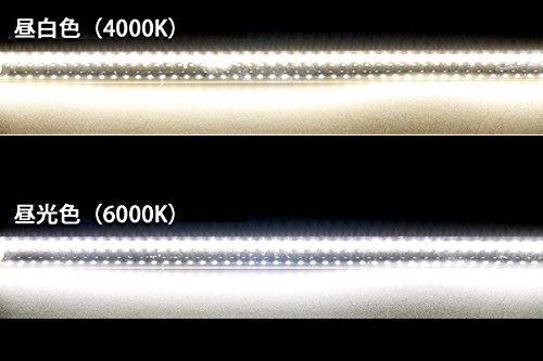 『【広配光】直管形LED蛍光灯15形(44cm) 昼白色(4000K) 9W 990ルーメン【2年保証】(1本単品)』の3枚目の画像
