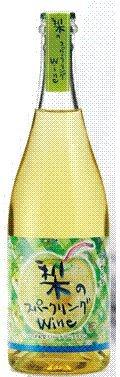 トキワ 20世紀梨 スパークリングワイン 375ml