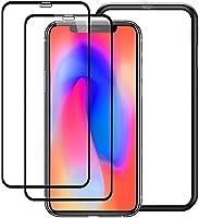 全面保護 ガラスフィルム iPhone 11 / XR用 強化ガラス スクリーン 保護フィルム ガイド枠付き 2枚セット