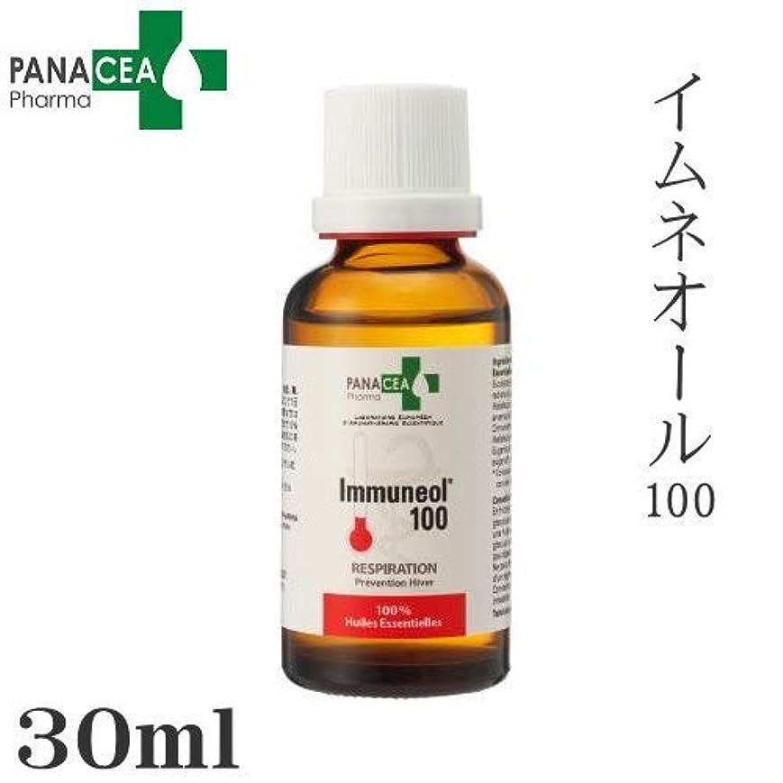慰めご意見荷物PANACEA PHARMA パナセア ファルマイムネオール100 正規品