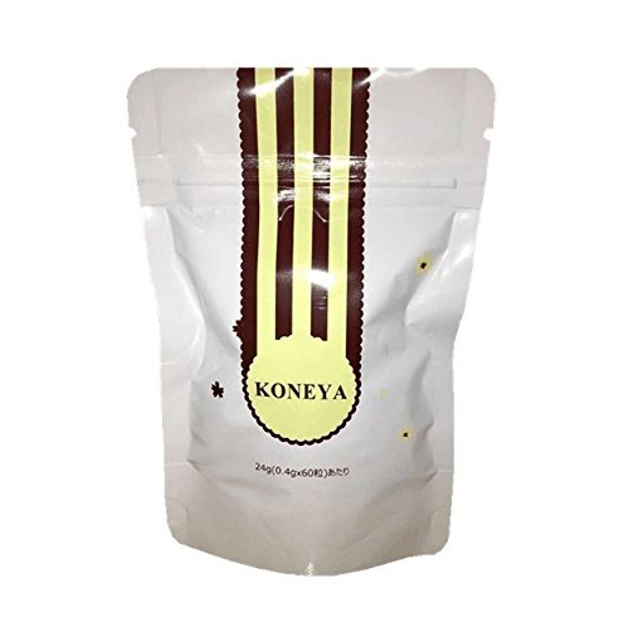 ファブリック改修する社交的KONEYA ダイエット酵素サプリメント