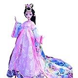 Muñeca de La Serie de Televisión Popular China Muñeca de Cuento de Mitología Oriental Linda Muñeca China de Leyendas de Mitos Antiguos con Un Hermoso Traje Tradicional Chino y Un Peinado Exquisito