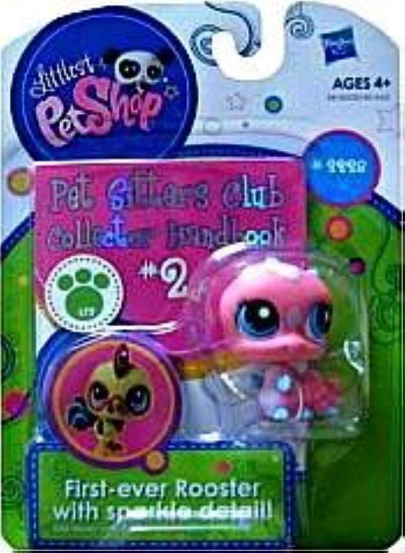 Littlest Pet Shop Sitters Club Handbook  2228 Inchworm