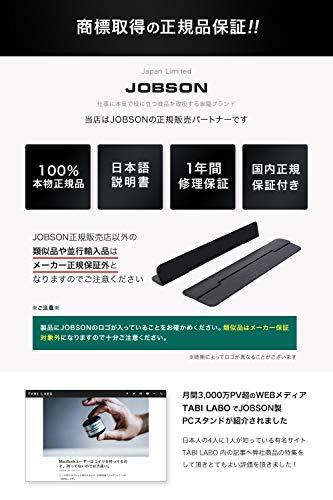 JOBSON™ ノートパソコン スタンド 折りたたみ/パソコン スタンド (収納 & 持ち運び) ノートPC スタンド/パソコン台 macbook pro (11-13インチ対応) PC 放熱 冷却 軽量 JB003 [メーカー保証12カ月]