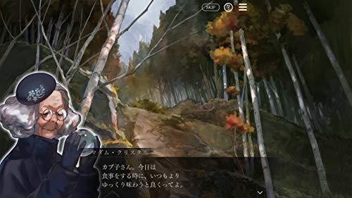 囚われのパルマ Refrain デラックス エディション -Switch