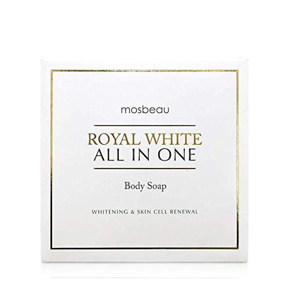 株式会社以上コンサルタントmosbeau ROYAL WHITE ALL-IN-ONE BODY SOAP 100g ロィヤルホワイトオールインワンボディーソープ
