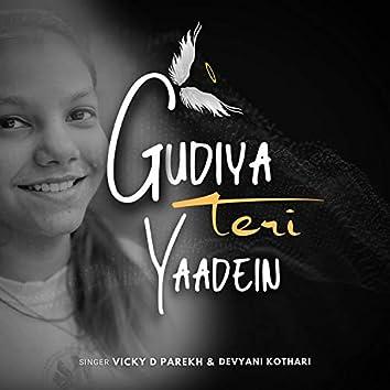 Gudiya Teri Yaadein Beti Song