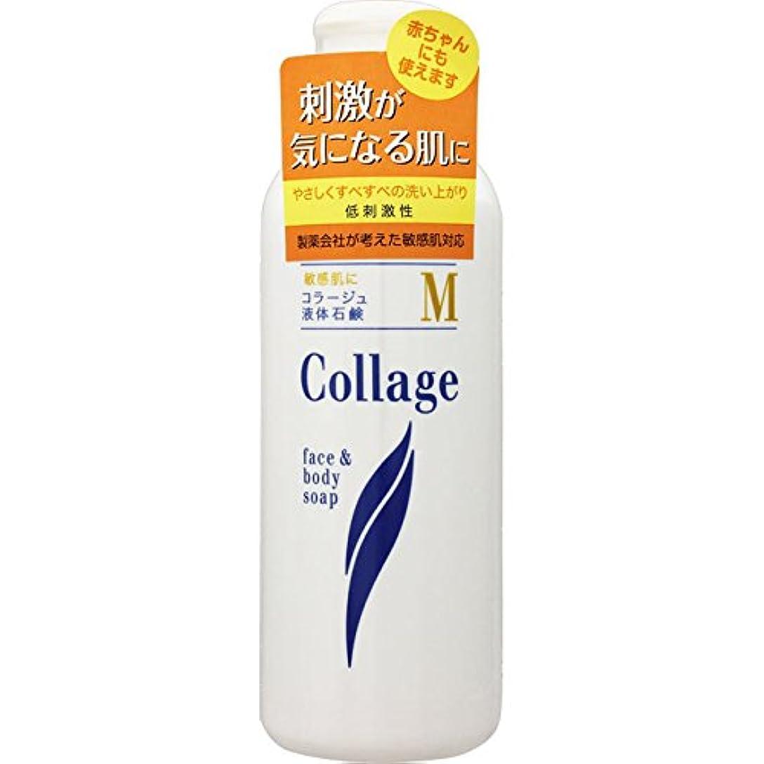 奨励します免除する虐待コラージュM液体石鹸 200ml