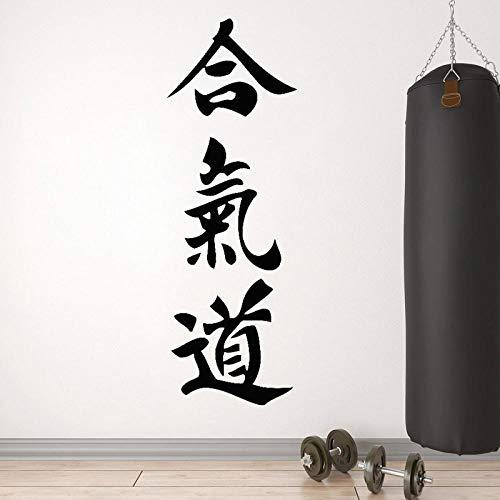 KDSMFA Pegatina de pared deportiva Aikido Jeroglífico Arte Marcial Mural Gimnasio Japonés Vinilo Vinilo Decoración Sala Dormitorio Papel pintado 42x122cm