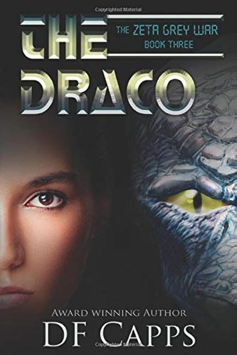 そうでなければバレーボールスイス人The Draco: The Zeta Grey War