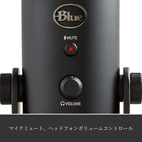 BlueMicrophonesYetiUSBコンデンサーマイクBlackoutEditionイエティブラックBM400BKPCMACPS4USBストリーミング配信ストリーマーテレワークweb会議国内正規品2年間メーカー保証