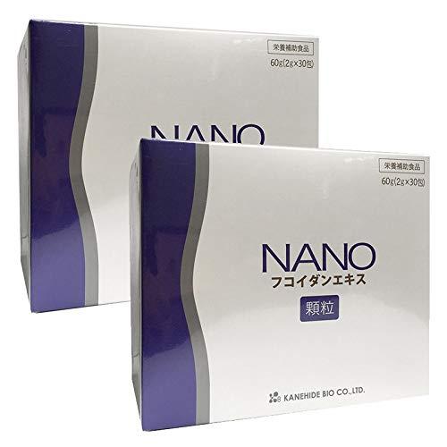 金秀バイオ NANO(ナノ) フコイダンエキス顆粒