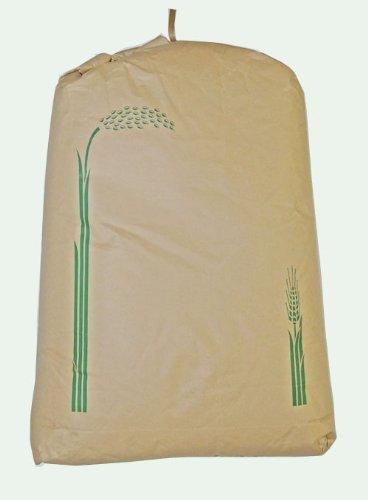 佐賀県産 無農薬米 玄米 さがびより 30kg 令和元年産