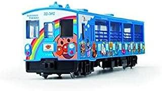 アガツマ DK-7128 アンパンマントロッコ ds-1655802