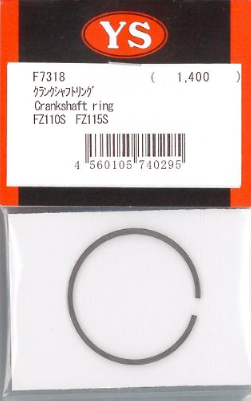 Yamada industry crank shaft ring F7318