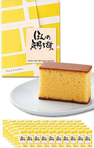 長崎心泉堂 プチギフト 幸せの黄色いカステラ 個包装50個入り 〔「ほんの気持ちです」メッセージシール付き/退職や転勤の挨拶に〕