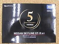 未展示品 モール限定 tomica NISSAN SKYLINE GT-R set/トミカ ニッサン GT-R 3台セット /#1