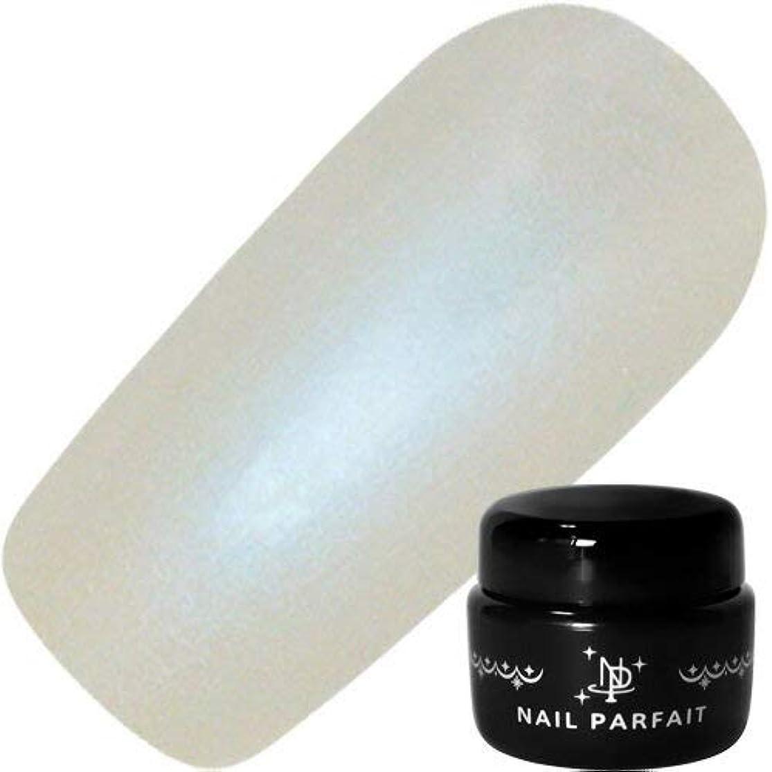 普通の取得する輪郭NAIL PARFAIT ネイルパフェ カラージェル 119 オーロラエフェクトブルー 2g 【ジェル/カラージェル?ネイル用品】