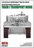 ライフィールドモデル 1/35 ドイツ軍 タイガー1重戦車用 組立可動式履帯 (鉄道輸送用) プラモデル用パーツ RFM5027