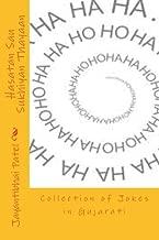 Hasatan Hasatan Sukhiyan Thayaan: Collection of Jokes in Gujarati (Gujarati Edition)