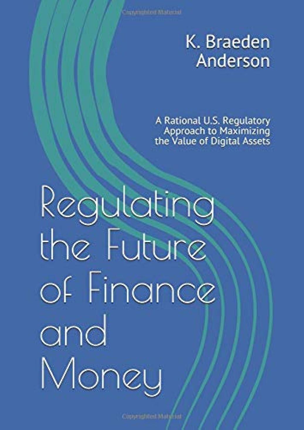 ライン見込み大きいRegulating the Future of Finance and Money: A Rational U.S. Regulatory Approach to Maximizing the Value of Digital Assets