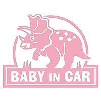 imoninn BABY in car ステッカー 【パッケージ版】 No.72 トリケラトプスさん (ピンク色)