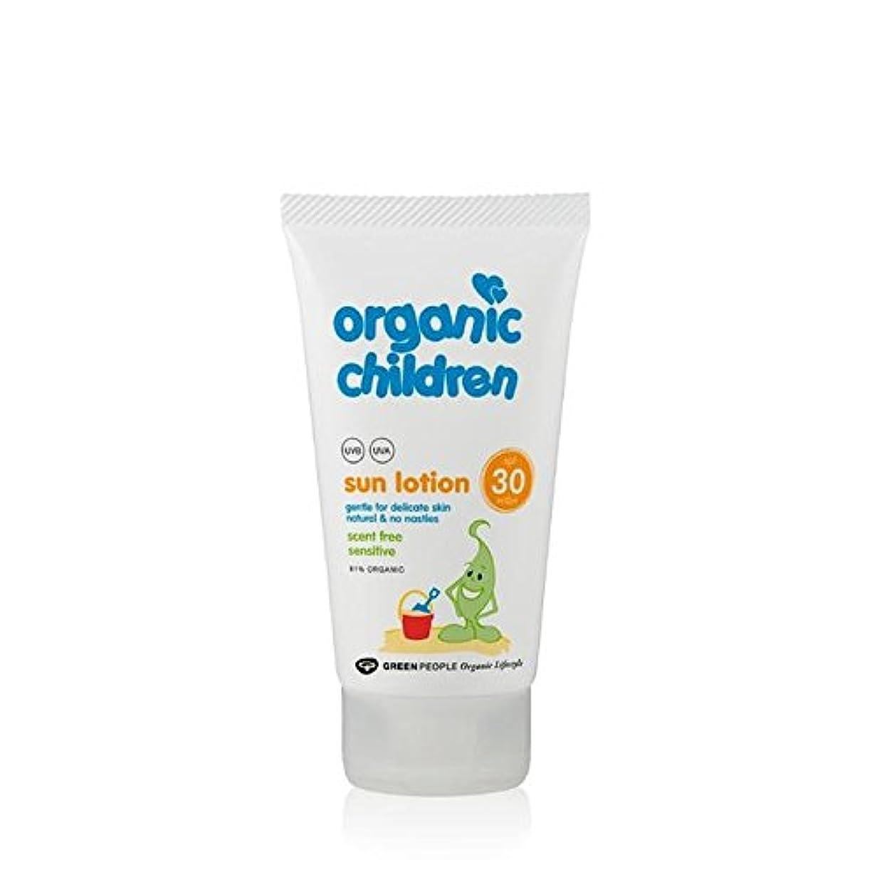 尊敬する麻酔薬バイバイ有機子ども30の香り無料のサンローション150 x4 - Organic Children SPF30 Scent Free Sun Lotion 150ml (Pack of 4) [並行輸入品]
