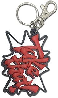 Great Eastern Entertainment Ace Attorney: Phoenix Wright Take That PVC Keychain
