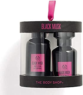 The Body Shop Black Musk Small Gift Set for Men