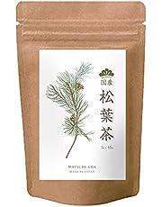 国産 松葉茶 1g×45包 まつば茶 赤松 松 松の葉 放射能検査済み 無添加 ティーバッグ 健康茶